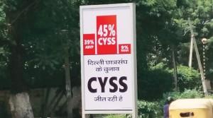 cyss-main