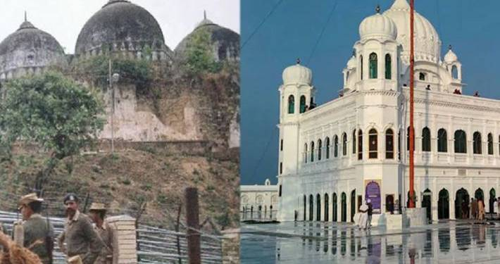 Image result for करतारपुर कॉरिडोर and ram mandir